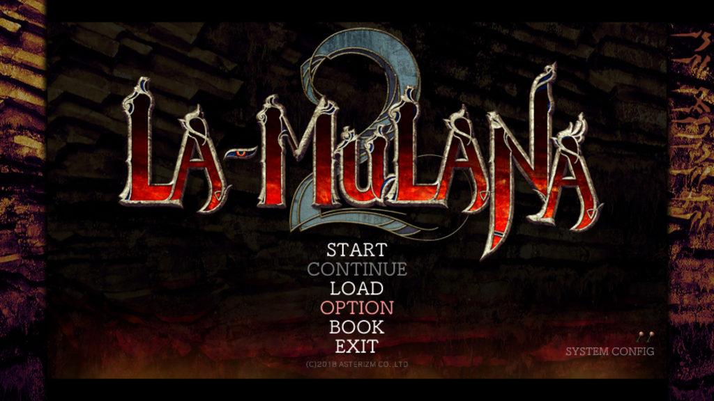 大粒ゲーム紹介12:La-Mulana 2