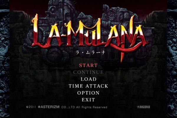 大粒ゲーム紹介11:La-Mulana