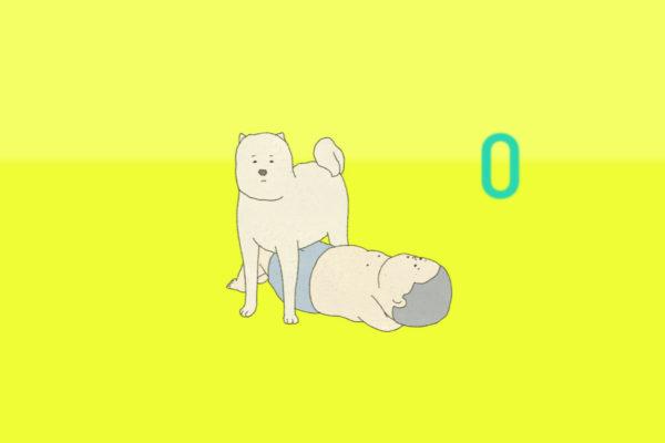 小粒ゲーム紹介64:My Exercise
